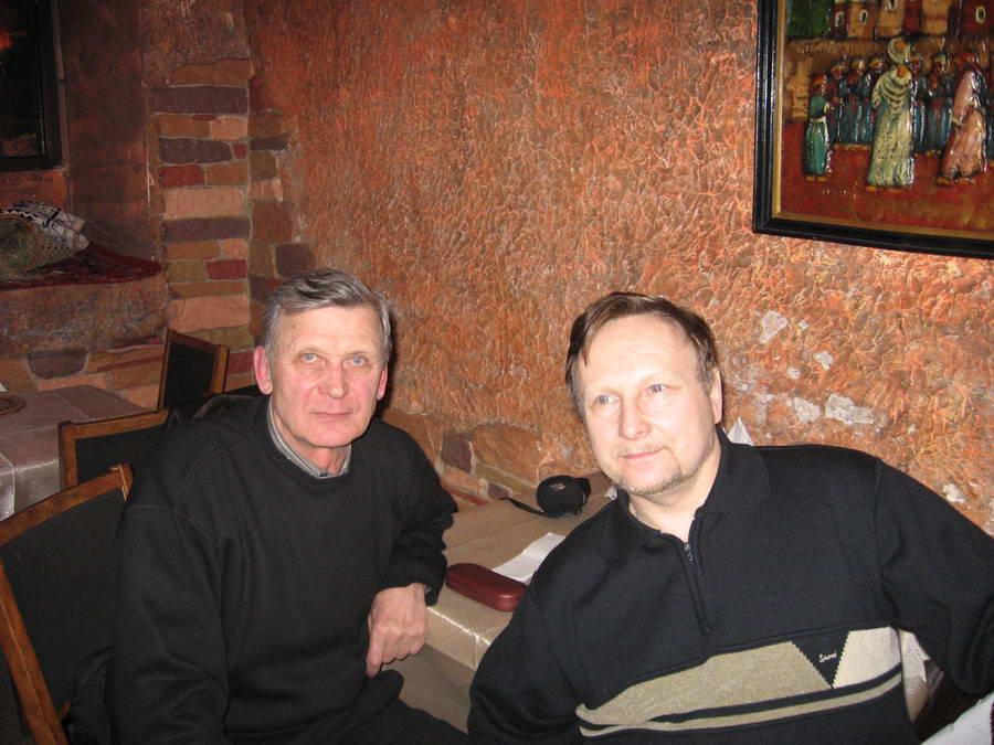 Санкт-Петербург, февраль 2010. Встреча сослуживцев