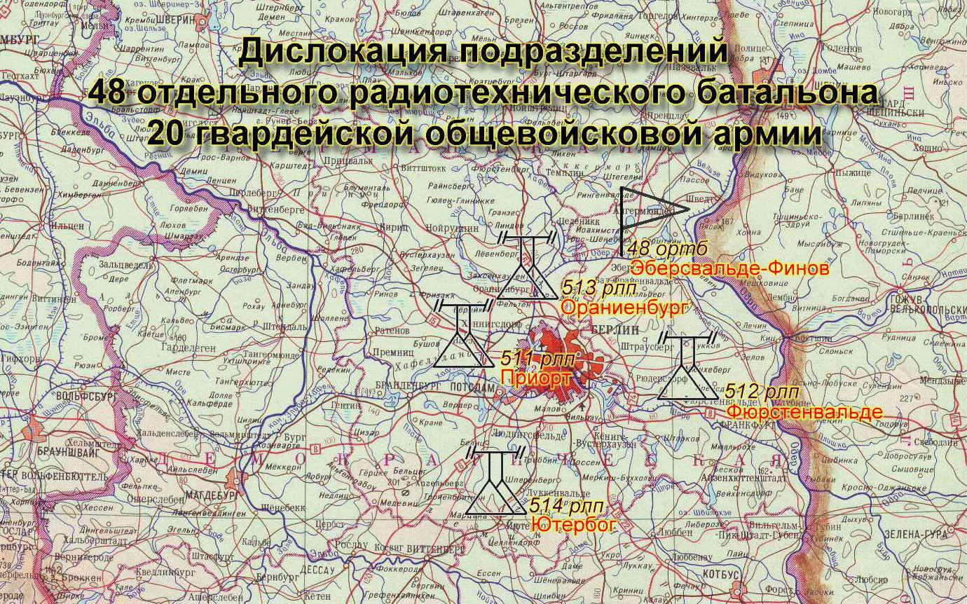 http://rtv-pvo-gsvg.narod.ru/maps/48.jpg